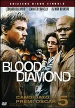Blood Diamond. Diamanti di sangue (1 DVD)