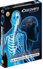 Il corpo umano. La macchina incredibile (2 DVD)