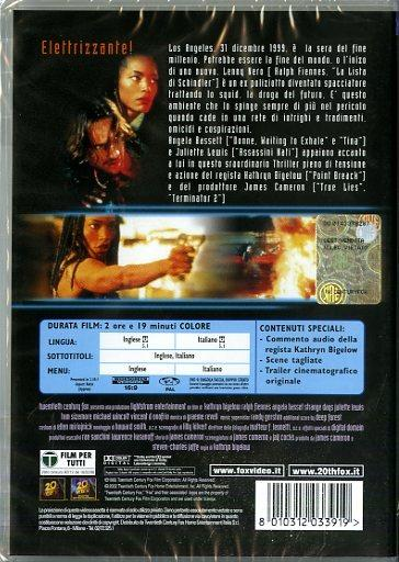 Strange Days<span>.</span> Edizione speciale di Kathryn Bigelow - DVD - 2