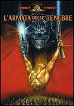 L' armata delle tenebre (DVD)
