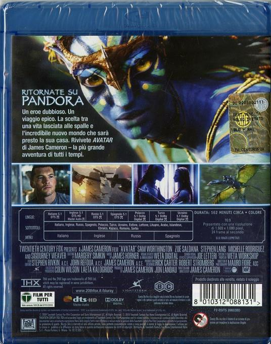Avatar di James Cameron - Blu-ray - 2