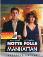 Notte folle a Manhattan (Blu-ray)