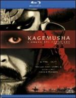 Kagemusha. L'ombra del guerriero