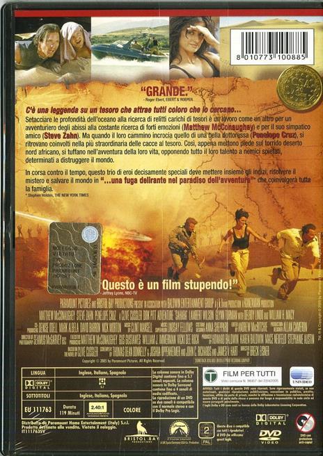 Sahara di Breck Eisner - DVD - 2