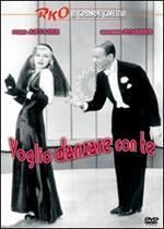 Voglio danzare con te (DVD)