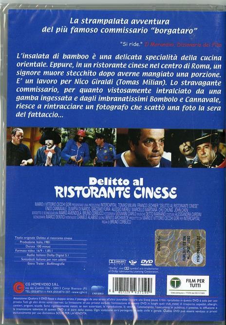 Delitto al ristorante cinese di Bruno Corbucci - DVD - 2