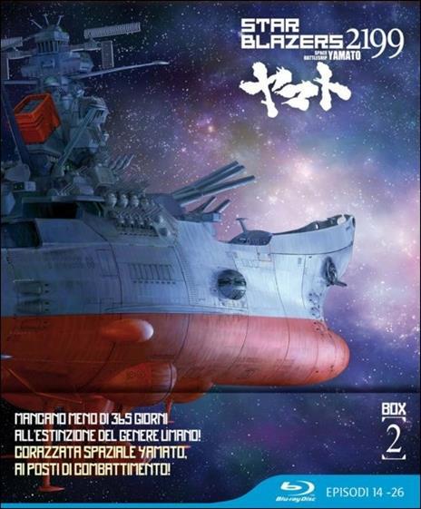 Star Blazers 2199. Box 2 (3 Blu-ray)<span>.</span> Limited Edition di Akihiro Enomoto,Yutaka Izubuchi - Blu-ray