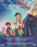 I bambini che inseguono le stelle. Special Edition. First Press (2 Blu-ray)