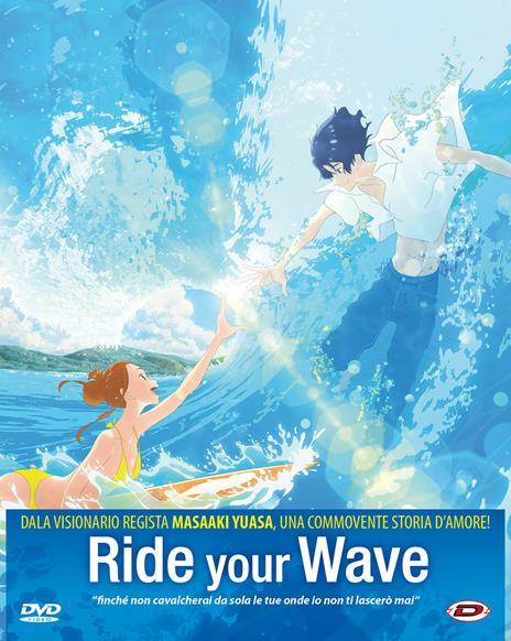Ride Your Wave. Edizione Speciale. First Press Ltd Ed (Blu-ray) di Masaaki Yuasa - Blu-ray