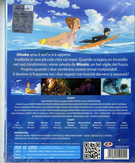 Ride Your Wave. Edizione Speciale. First Press Ltd Ed (Blu-ray) di Masaaki Yuasa - Blu-ray - 2