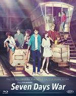 Seven Days War. First Press Ltd Ed (Blu-ray)