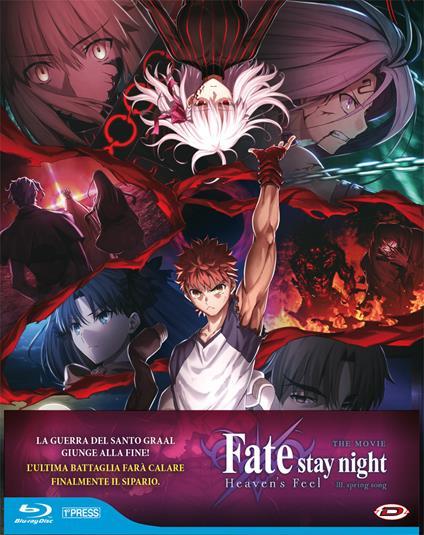 Fate/Stay Night - Heaven's Feel 3. Spring Song (First Press) (Blu-ray) di Sudo Tomonori - Blu-ray