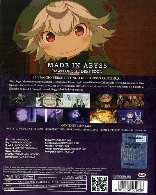 Made In Abyss The Movie: Dawn Of The Deep Soul (First Press) di Masayuki Kojima - Blu-ray - 2
