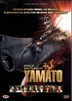 Space Battleship Yamato (2 DVD)