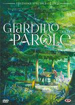 Il giardino delle parole (2 DVD)