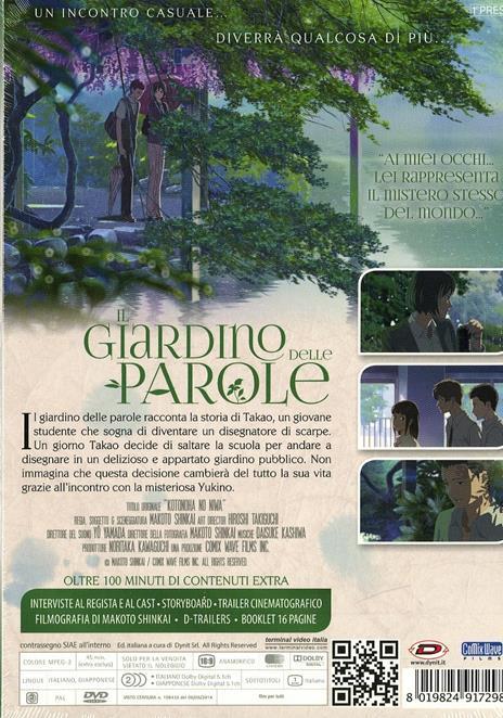 Il giardino delle parole (2 DVD)<span>.</span> Special Edition di Makoto Shinkai - DVD - 2