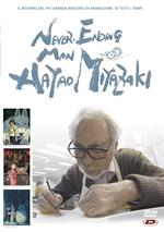 Never Ending Man. Hayao Miyazaki (DVD)