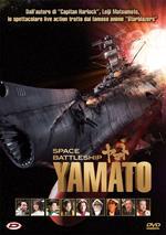 Space Battleship Yamato. Standard Edition (DVD)