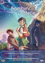 I bambini che inseguono le stelle. Special Edition. First Press (2 DVD)