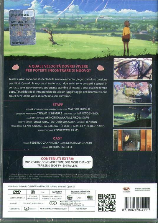 5 cm al secondo. Standard Edition (DVD) di Makoto Shinkai - DVD - 2