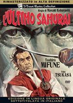 L' ultimo samurai. In lingua originale (DVD)