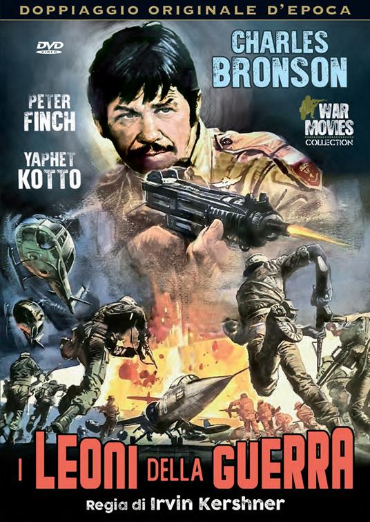 I leoni della guerra (DVD) di Irvin Kershner - DVD