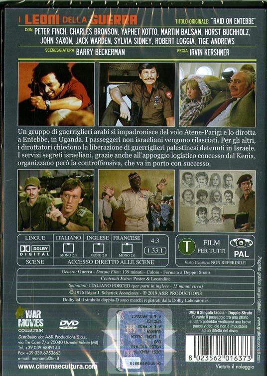 I leoni della guerra (DVD) di Irvin Kershner - DVD - 2
