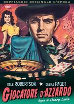 Giocatore d'azzardo (DVD)