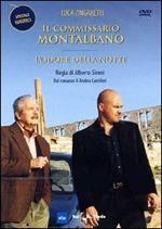 Il commissario Montalbano. L'odore della notte (DVD)
