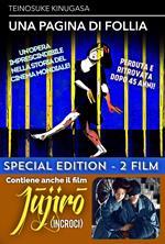 Una pagina di follia + Jûjiro (Incroci) (DVD)