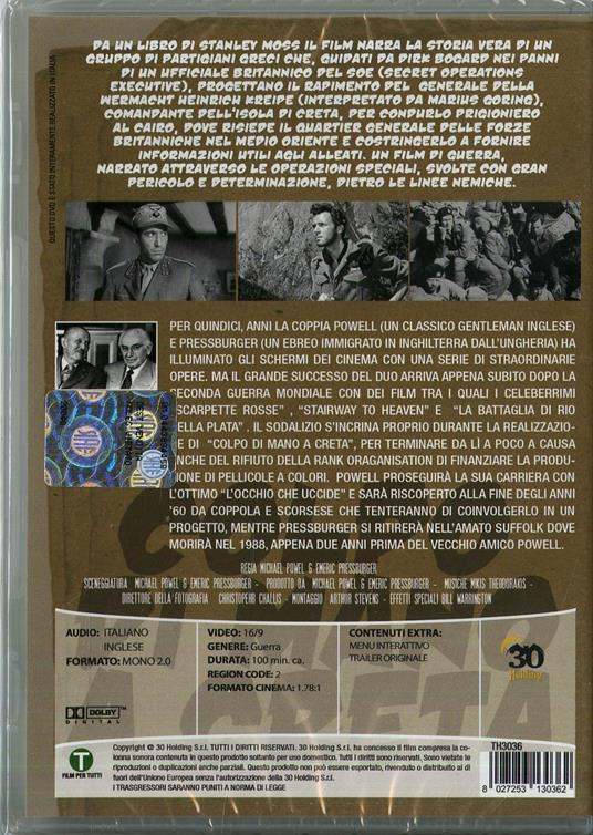 Colpo di mano a Creta di Michael Powell,Emeric Pressburger - DVD - 2