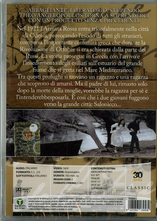 La sorgente del fiume di Thodoros Anghelopulos - DVD - 2
