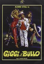 Giggi il bullo (DVD)