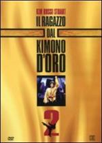 Il ragazzo dal kimono d'oro 2