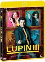Lupin III. Il film (Blu-ray)