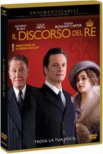 Il discorso del Re (DVD)