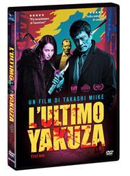 L' ultimo Yakuza (DVD)