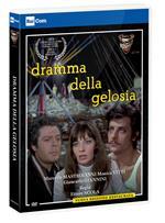 Dramma della gelosia (tutti i particolari in cronaca) (DVD)