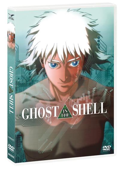 Ghost in the Shell (DVD) di Mamoru Oshii - DVD