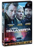 L' ora della verità (DVD)