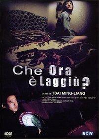 Che ora é laggiù? di Tsai Ming Liang - DVD