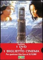 Rapa Nui (DVD)