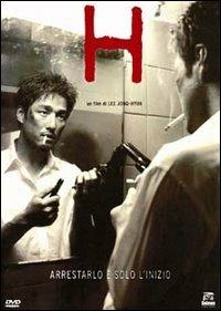 H di Jong-hyuk Lee - DVD