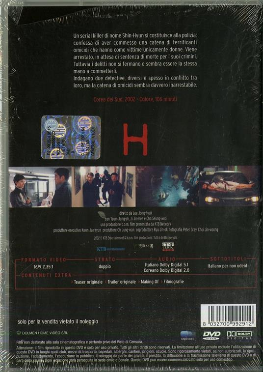 H di Jong-hyuk Lee - DVD - 2