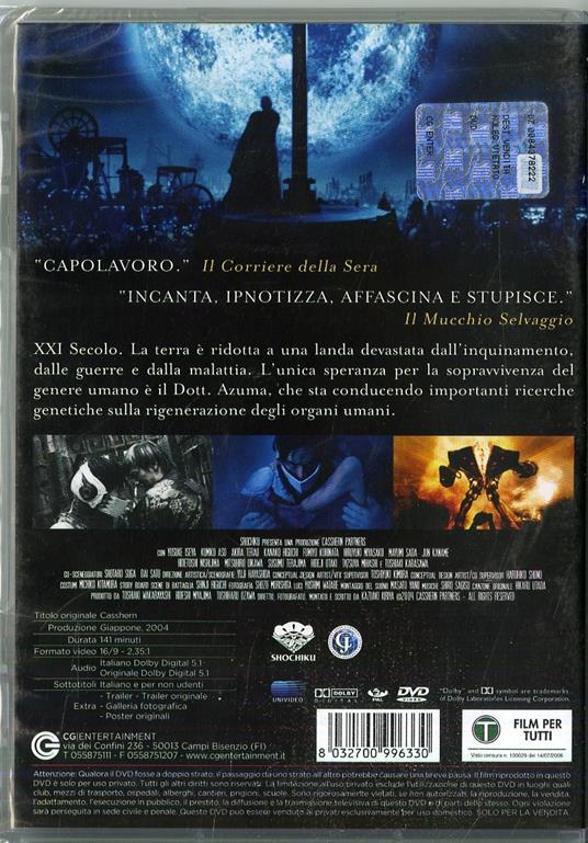 Kyashan. La rinascita (DVD) di Kazuaki Kiriya - DVD - 7