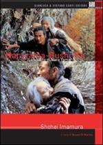 La ballata di Narayama (DVD)