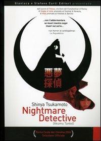 Nightmare Detective di Shinya Tsukamoto - DVD