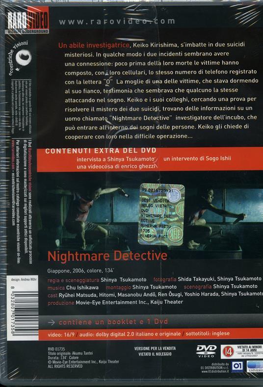 Nightmare Detective di Shinya Tsukamoto - DVD - 2