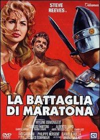 La battaglia di Maratona di Bruno Vailati - DVD