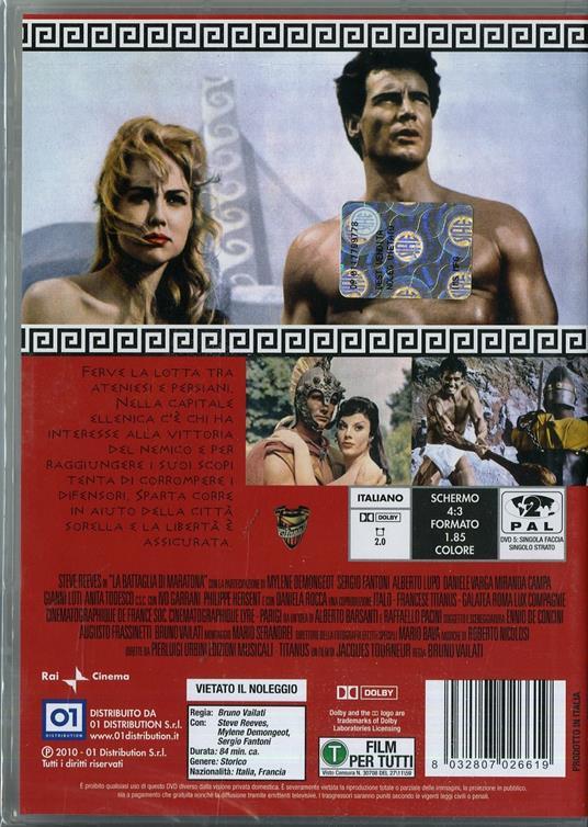 La battaglia di Maratona di Bruno Vailati - DVD - 2
